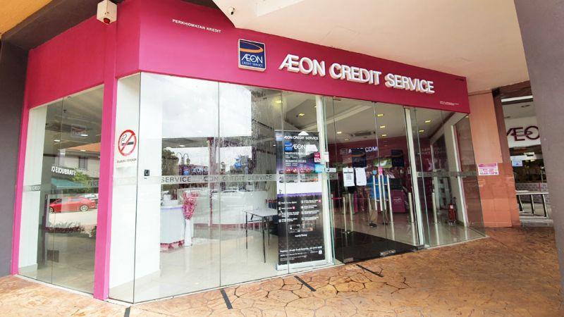 AEON Credit Centre