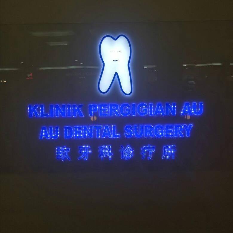 AU Dental Surgery