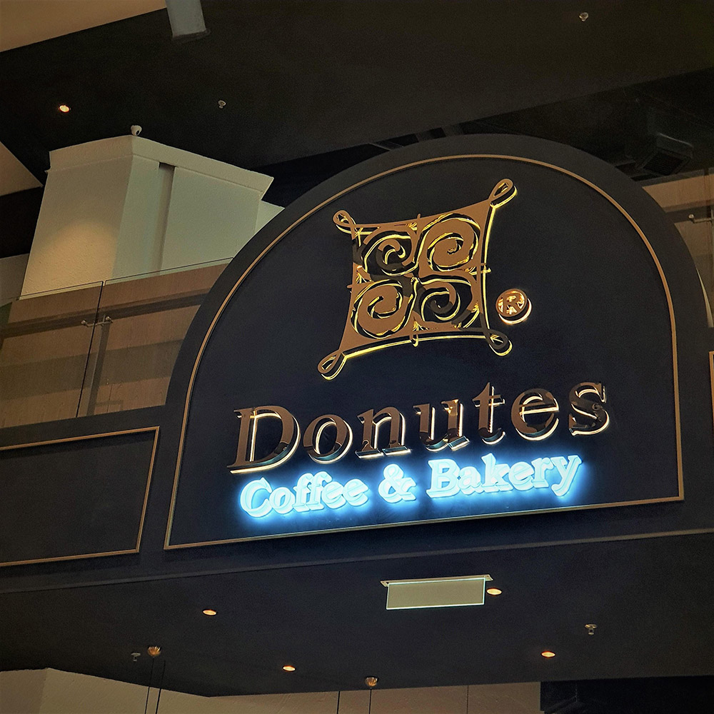 Donutes Coffee & Bakery